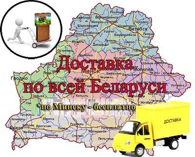 belarus-dostavka