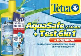 akc_TETRA_Aqua-Safe
