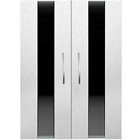 Дверки Ф-240 серебряный