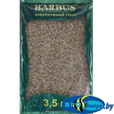 Грунт для аквариума Barbus - Речная галька, 1-2 мм