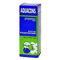 кондиционер для аквариума против водорослей
