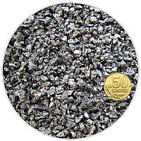 Грунт гравий габбро Чёрный фр. 2-5 мм купить в аквариум
