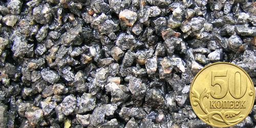 купить для аквариума Грунт гравий габбро Чёрный фр. 2-5 мм
