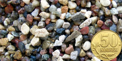 минск купить в аквариум Грунт гравий гранитный окатанный Красно -черный, фр. 5-10 мм