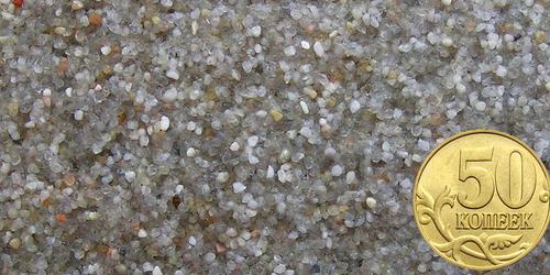 аквариумный Грунт окатанный кварцевый песок (молочный) фр. 0,8-1,4 мм