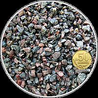 заказать аквариумный Грунт щебень гранитный Чёрно-серый+бордо, фр. 2-5 мм