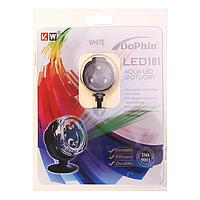 Подсветка светодиодная LED101-WHITE (KW) белая