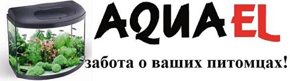 Аквариумное оборудование Aquael купить