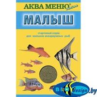 АКВА МЕНЮ МАЛЫШ — стартовый корм для мальков аквариумных рыб