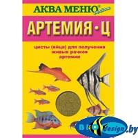 АКВА МЕНЮ АРТЕМИЯ — Ц — ежедневный корм для мальков и мелких рыб, 35 г