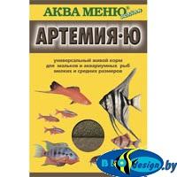 АКВА МЕНЮ АРТЕМИЯ — Ю — универсальный живой корм для мальков и аквариумных рыб, 35 г