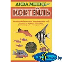 КОКТЕЙЛЬ — ежедневный корм для аквариумных рыб