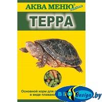 ТЕРРА — основной корм для водных черепах в виде плавающих гранул