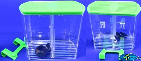 купить отсадник для рыбок пластиковый
