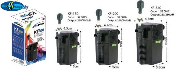 Dophin KF-200 (KW) внутренний фильтр для аквариума купить