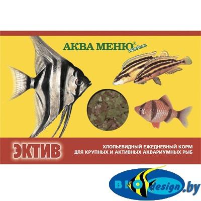 Эктив - хлопьевидный ежедневный корм для крупных и активных рыб 11 г