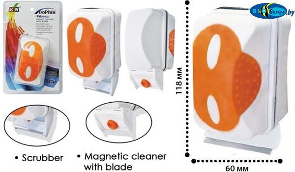 Магнитная щетка с лезвием KW Dophin 005 купить в Минске