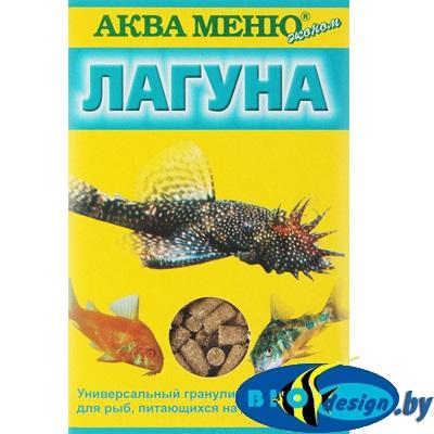 Лагуна - корм для донных рыб 35 г