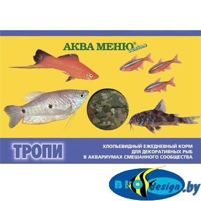 Тропи - ежедневный корм для декоративных рыб смешанного сообщества 11 г