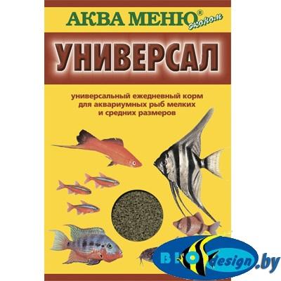 Универсал - ежедневный корм для аквариумных рыб 30 г