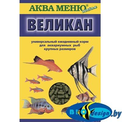 Великан - корм для крупных аквариумных рыб 35 г