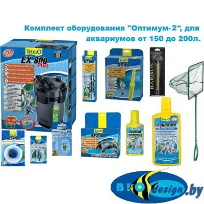 купить Комплект оборудования Оптимум-2, для аквариумов от 150 до 200 л