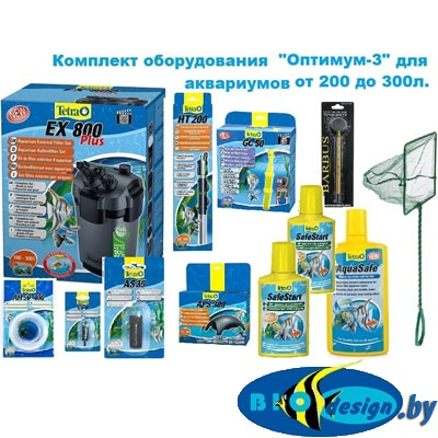 купить Комплект оборудования Оптимум-3, для аквариумов от 200 до 300 л