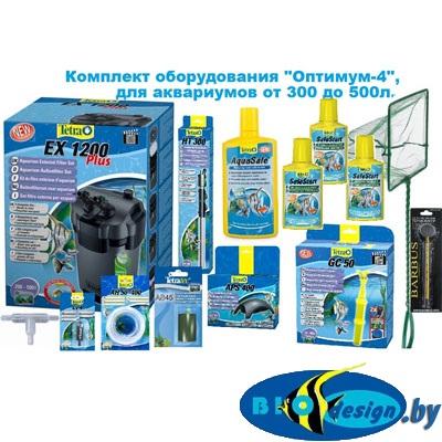 купить Комплект оборудования Оптимум-4, для аквариумов от 300 до 500 л