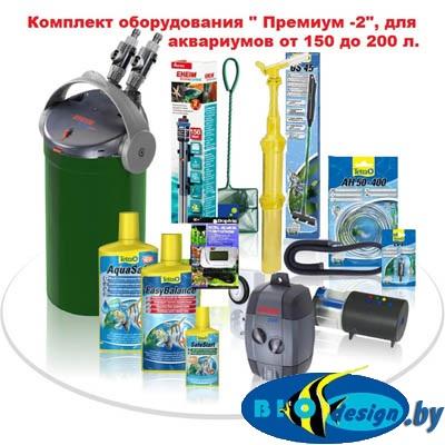 купить Комплект оборудования Премиум-2, для аквариумов от 150 до 200 л