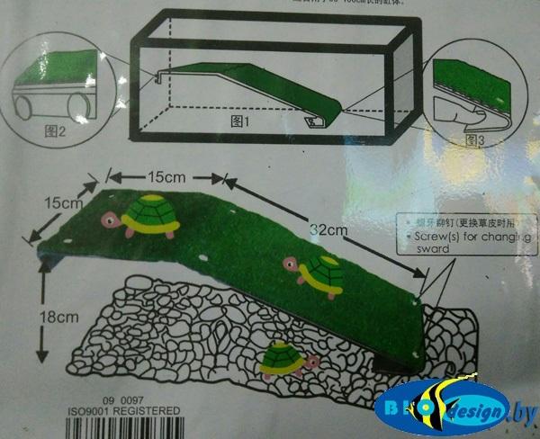 лестница для черепах купить