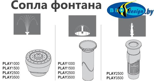 купить помпу для фонтана в Минске