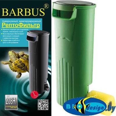 купить РептоФильтр в аквариумы, террариумы и палюдариумы