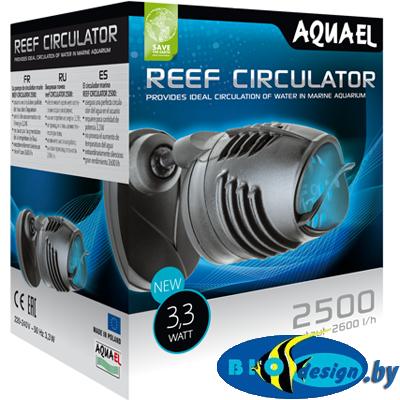 Турбинная помпа REEF CIRCULATOR 2500