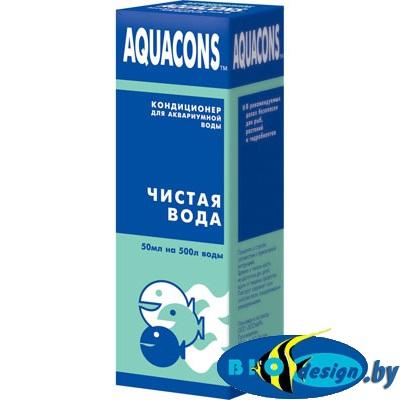 зоомир Aquacons чистая вода 50 мл, акваконс чистая вода