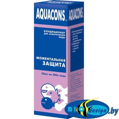 ЗООМИР Aquacons Моментальная защита 50 мл, Акваконс Моментальная защита