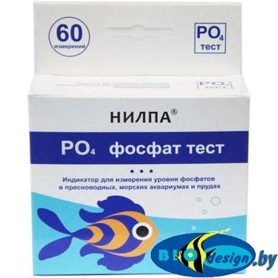тест для воды в аквариуме купить в Минске