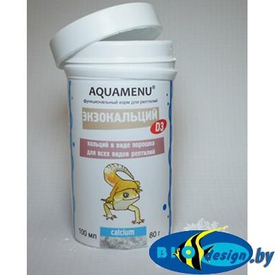 Экзокальций с витамином D3, 100 мл функциональный корм для всех видов рептилий