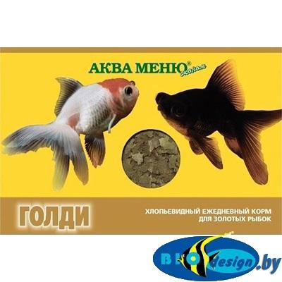 Голди - хлопьевидный ежедневный корм для всех разновидностей золотых рыбок 11 г