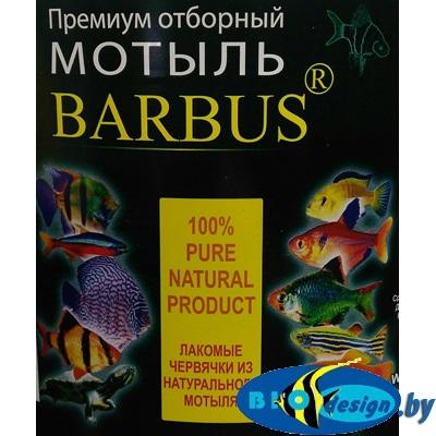 Сухой мотыль barbus 0,5 литра (расфасовка)