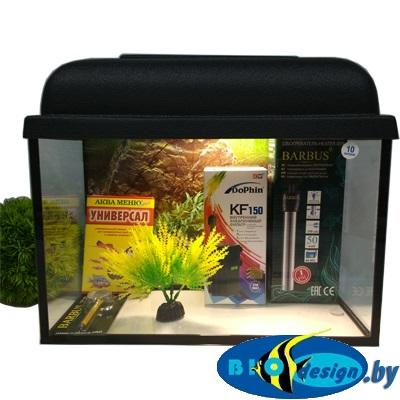 купить аквариум 10 л комплект в Минске