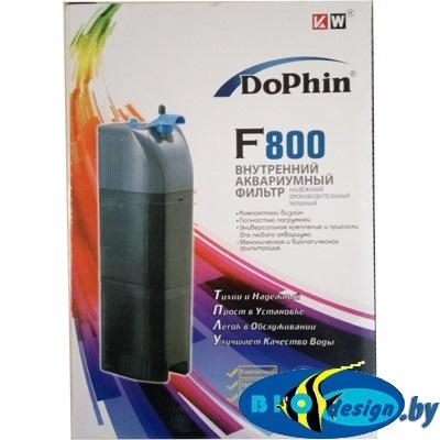 Внутренний фильтр Dophin F-800 (KW)
