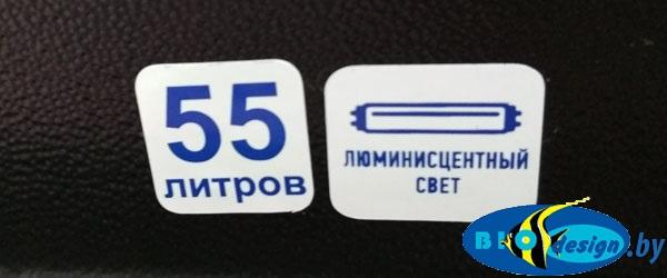 Аквариум AQUAELEMENT ТЕЛЕВИЗОР 55 литров (в комплекте с оборудованием)