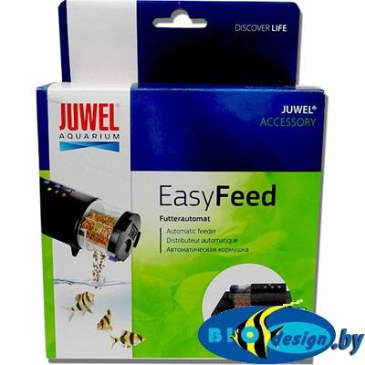 Автоматическая кормушка Juwel (Ювель)