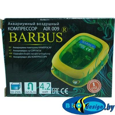 AIR 009 Barbus SB-9905A Воздушный компрессор двухканальный с регулятором (2канала 5,5л/м ) 4,2W