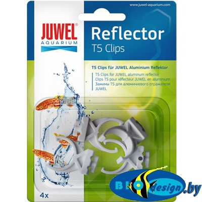 Juwel Клипса для отражателя Hiflex T5
