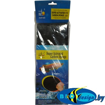 Губка-пластина SUPER ACTIVATED CARBON SPONGE губка 32,5х12,5х1,5см