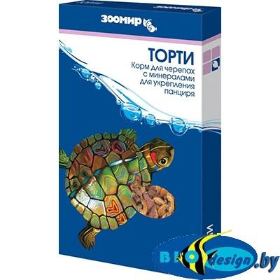 Корм для черепах коробка ЗООМИР Торти 15 г