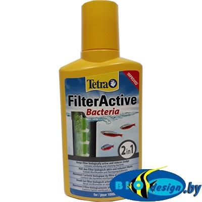 Tetra FilterActive 250 мл - Бактериальная культура для подготовки воды
