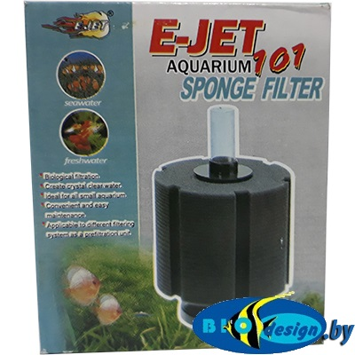 E-Jet 101 (KW) Аэро-фильтр, губка от компрессора