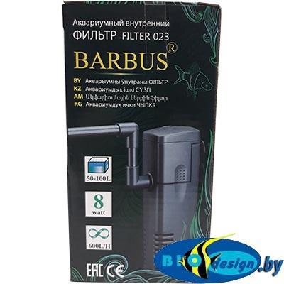 FILTER 023 Внутренний фильтр с флейтой Barbus, 600 л/ч, 8 Вт